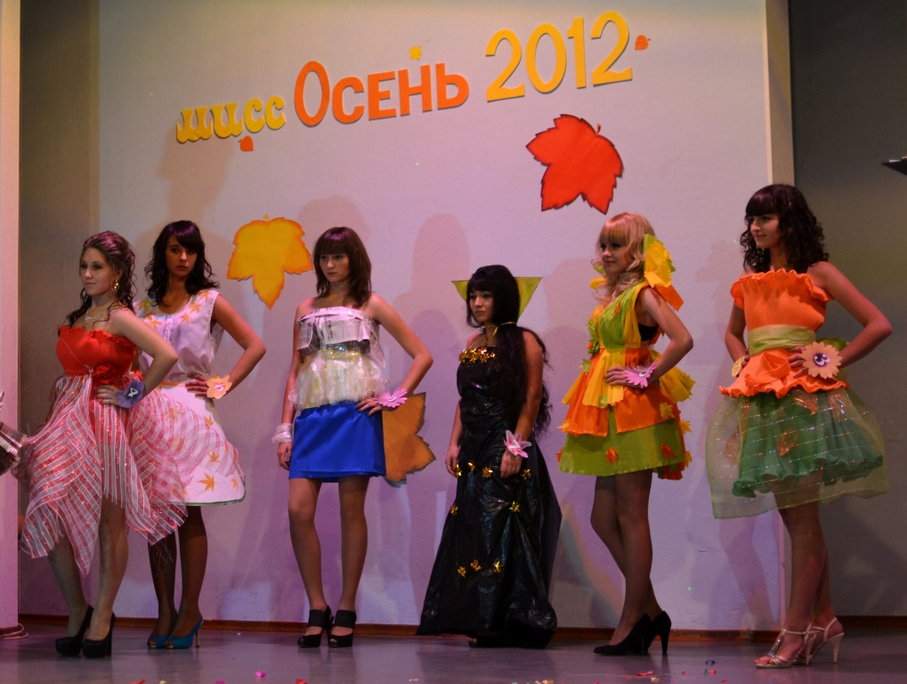 Представлення для дівчат на конкурс міс