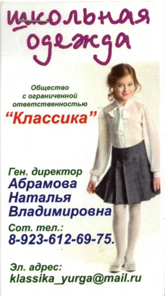 sosh-foto-trusiki-foto-nyu-vashey-zheni